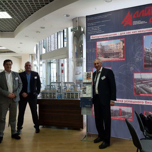 Участие в ежегодной конференции-выставке ДАУНСТРИМ РОССИЯ 2018